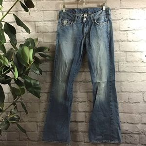 🍰 SALE! 3/$20 Lucky Distressed dungarees jeans